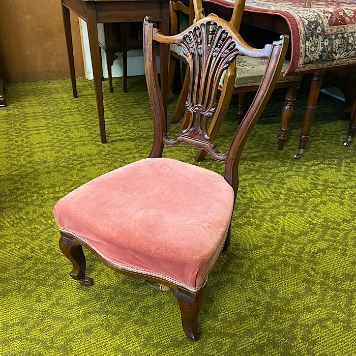 Antique Carved Back Low Chair