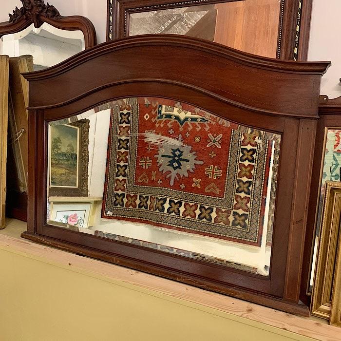Inlaid Mahogany Overmantle Mirror