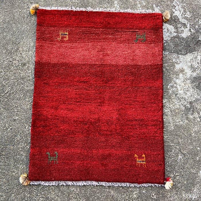 Gabbeh Handmade Rug