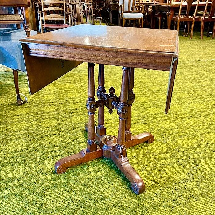 Victorian Mahogany Sofa Table