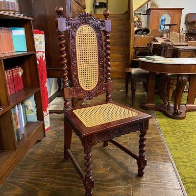 17Th Century Style Carved Mahogany & Rattan Side Chair