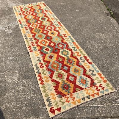 Afghan Kellim Hand Woven Wool Runner