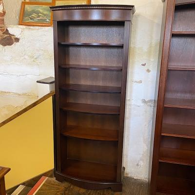 Curved Front Mahogany Bookcase