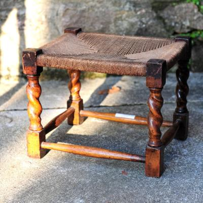 Rush Top Stool
