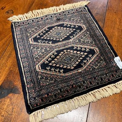 Small Navy Wool Rug
