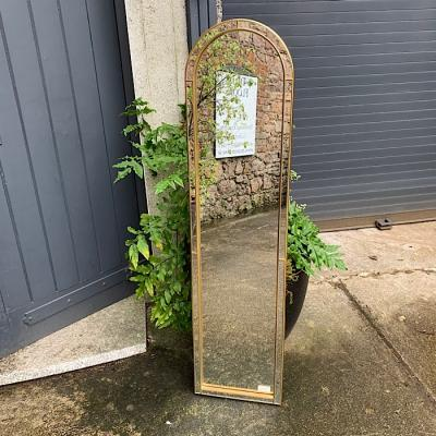 Tall Curved Top Mirror
