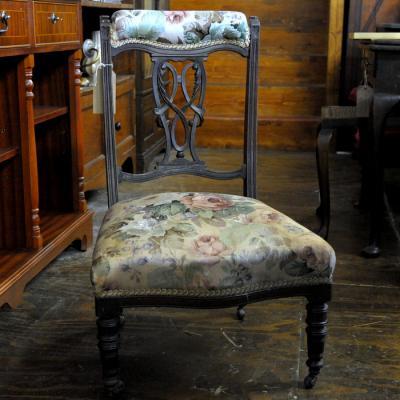 Upholstered Mahogany Nursing Chair