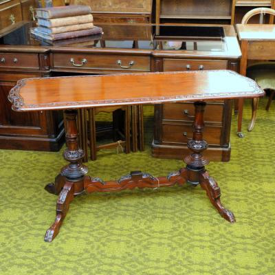Victorian Style Mahogany Stretcher Table
