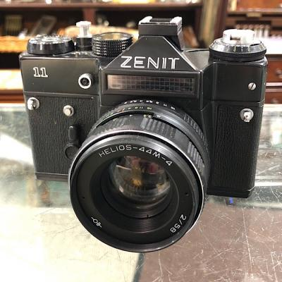 Zenit 11 35mm Film Camera
